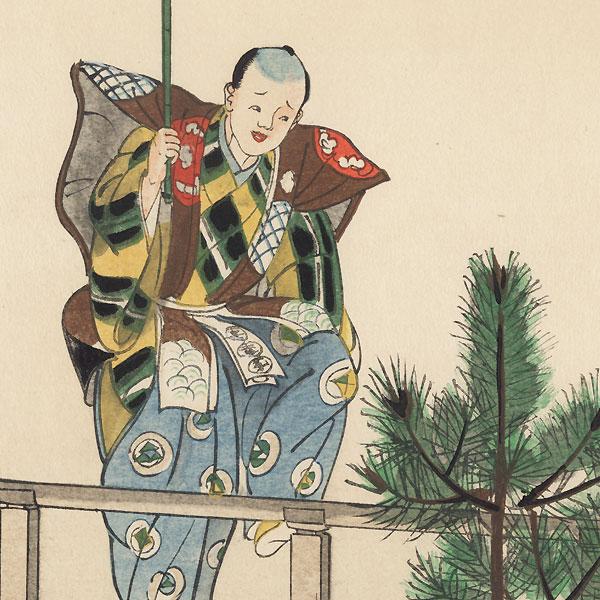 Asau by Tsukioka Gyokusei (1908 - 1994)