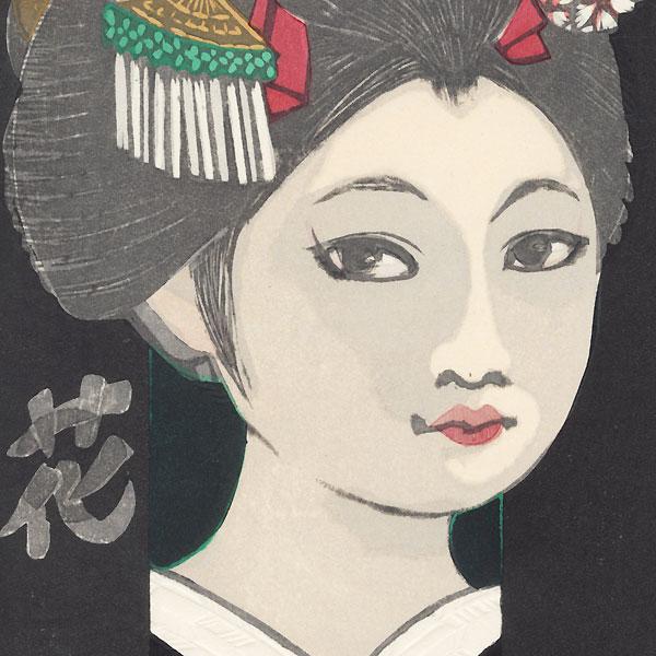 February: Snowflakes on the Wind by Junichiro Sekino (1914 - 1988)