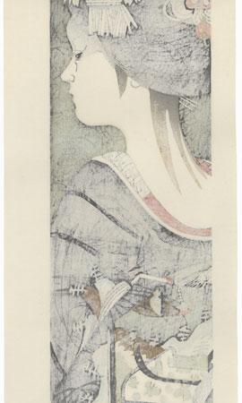 January: Court Carriage by Junichiro Sekino (1914 - 1988)