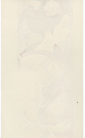 Title Page for Twelve Months of Maiko by Junichiro Sekino (1914 - 1988)