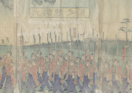 Great Military Drill, 1866 by Sadahide (1807 - 1873)
