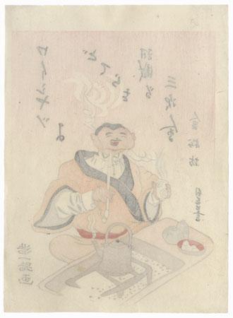 Smoking and Drinking Tea by Kondo Koichiro (1884 - 1962)