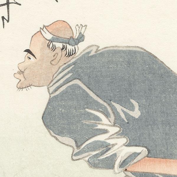 Hiding a Bag by Kondo Koichiro (1884 - 1962)