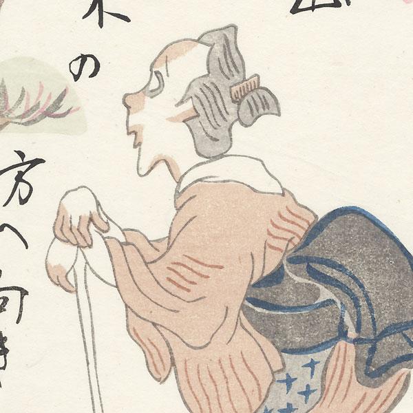 Strolling by Kondo Koichiro (1884 - 1962)