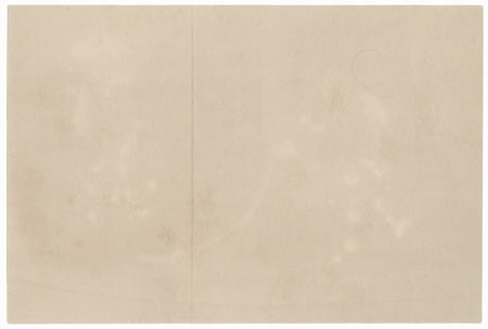 Chidori (Catching Plovers) by Tsukioka Gyokusei (1908 - 1994)