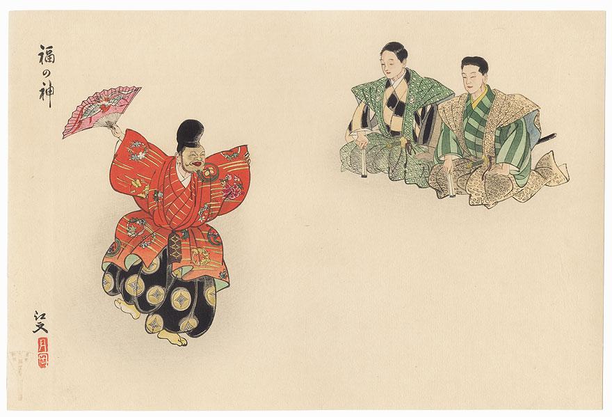 Fuku no Kami (The God of Good Fortune) by Tsukioka Gyokusei (1908 - 1994)