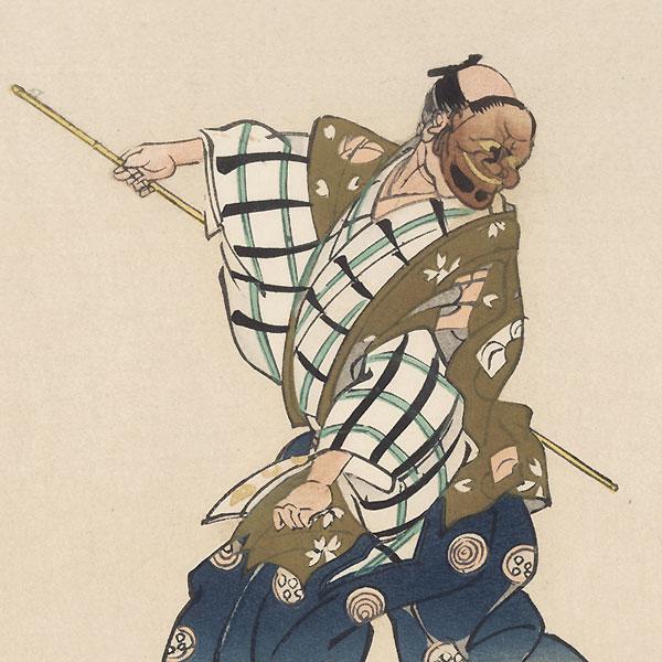 Shimizu (Spring Water) by Tsukioka Gyokusei (1908 - 1994)