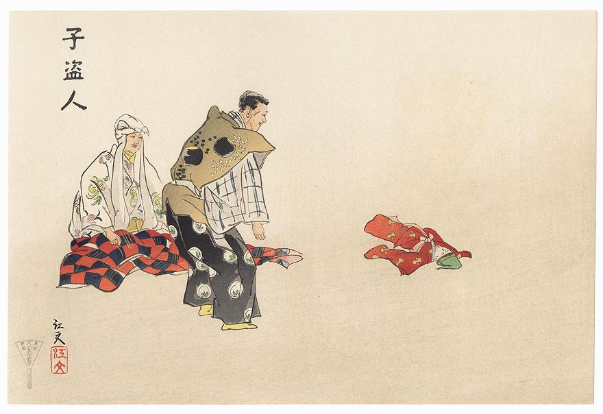 Konusubito by Tsukioka Gyokusei (1908 - 1994)