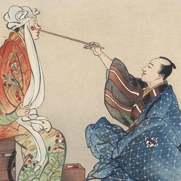 Kanaoka by Tsukioka Gyokusei (1908 - 1994)
