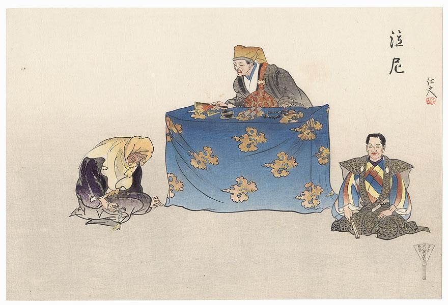 Nakiama (The Crying Nun) by Tsukioka Gyokusei (1908 - 1994)