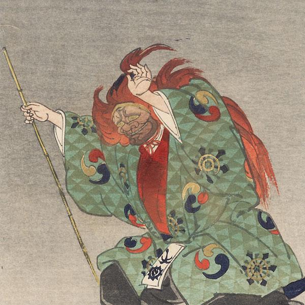 Setsubun ( A Demon in Love) by Tsukioka Gyokusei (1908 - 1994)