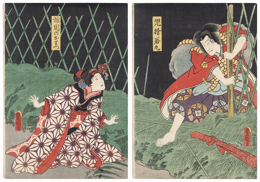 Gion no Oritsu and Chigo Sutewakamaru, 1860 by Toyokuni III/Kunisada (1786 - 1864)