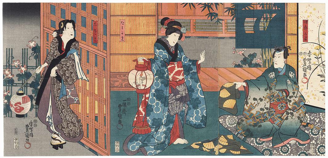 Scene from Genji Moyo Furisode Hinagata, 1851 by Toyokuni III/Kunisada (1786 - 1864)
