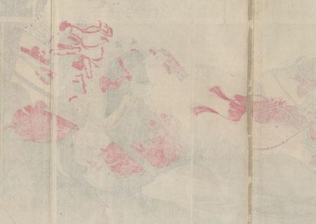 Asahina Saburo Yoshihide and Ashikaga Yoshiuji, 1902 by Nobukazu (1874 - 1944)