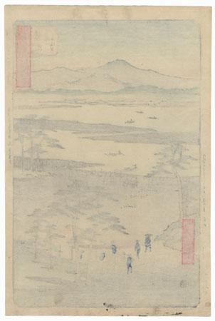 The Ferry on the Tenryu River near Mitsuke by Hiroshige (1797 - 1858)