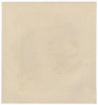 Pillow Print by Eizan (1787 - 1867)