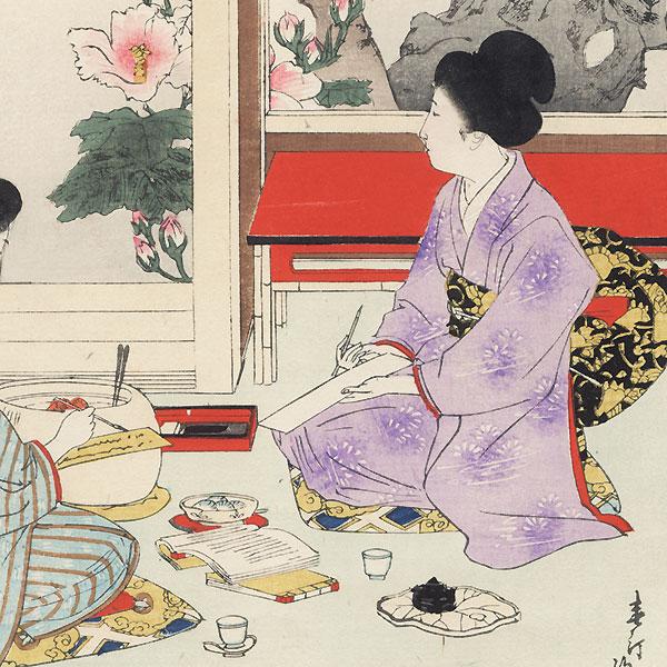 Calligraphy by Shuntei Miyagawa (1873 - 1914)
