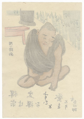 Monk by Kondo Koichiro (1884 - 1962)