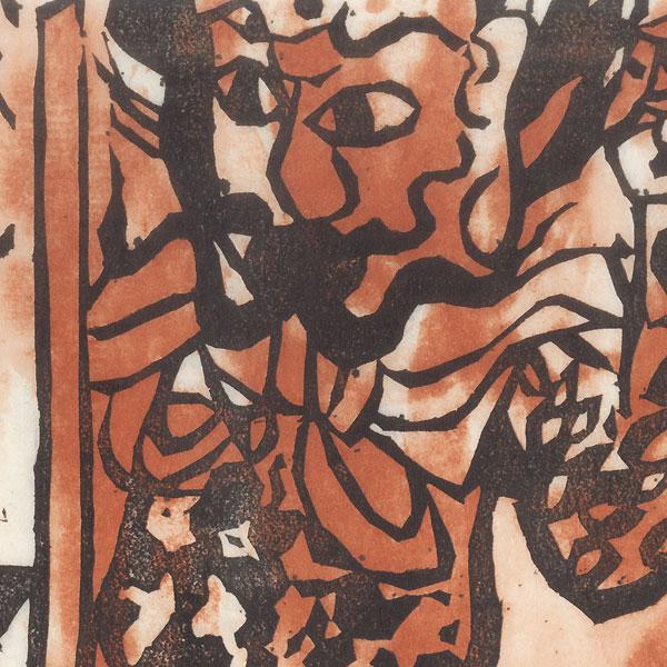 Buddhist Deity Bishamon by Munakata (1903 - 1975)