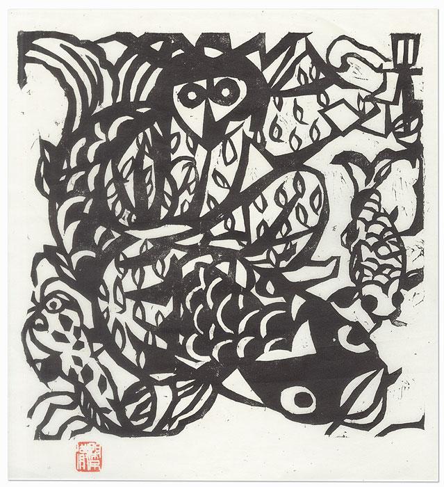 The Kappa of Mikawa by Munakata (1903 - 1975)