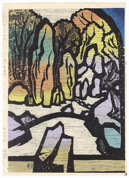 Daisen-in Rock Garden by Taizo Minagawa (1917 - 2005)