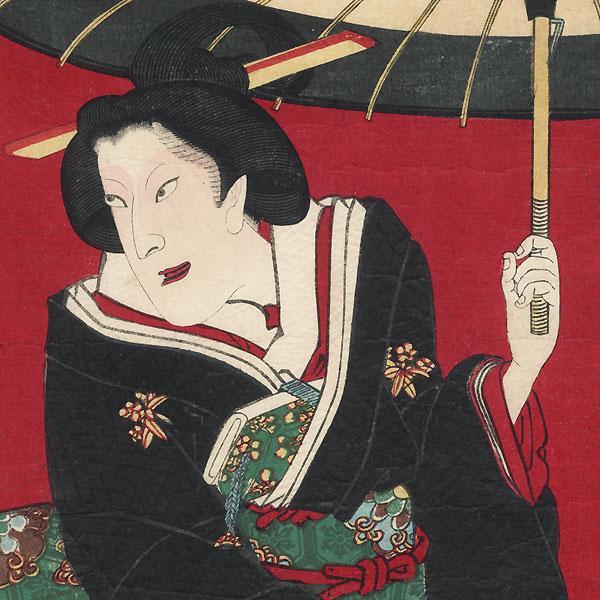 Beauty with an Umbrella by Kunichika (1835 - 1900)