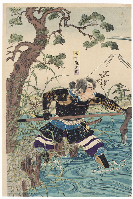 Famous Names at the Battle at Fujikawa, 1892 by Nobukazu (1874 - 1944)