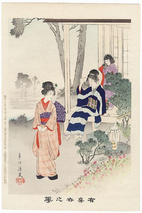 Garden by Shuntei Miyagawa (1873 - 1914)