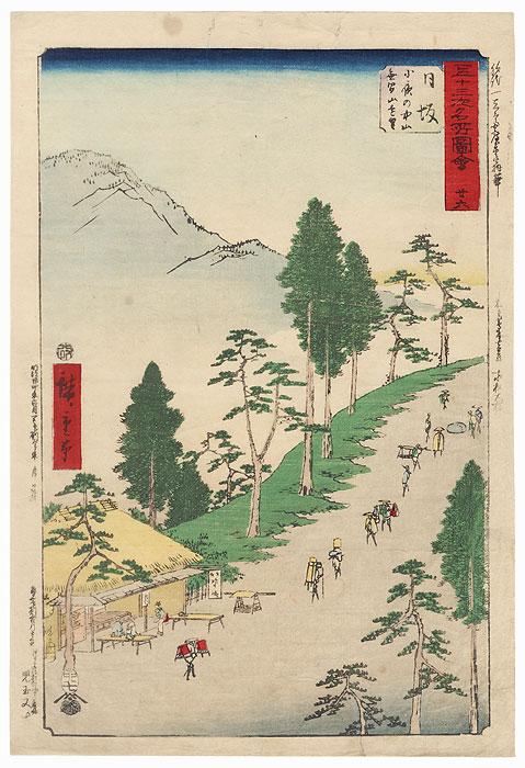 The Sarugababa Rest House near Futagawa by Hiroshige (1797 - 1858)