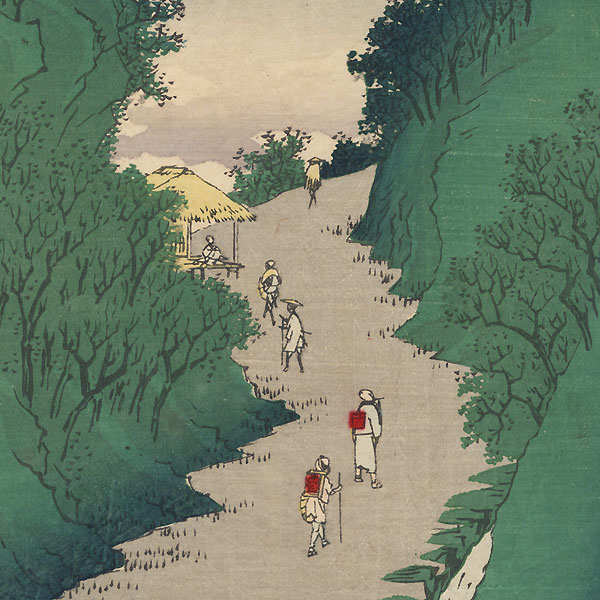 The Road through the Ivy at Mt. Utsu near Okabe by Hiroshige (1797 - 1858)