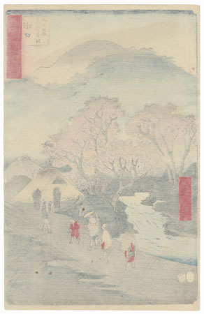 Namatsu Plateau and the Foothills of Mt. Matsu near Minakuchi by Hiroshige (1797 - 1858)