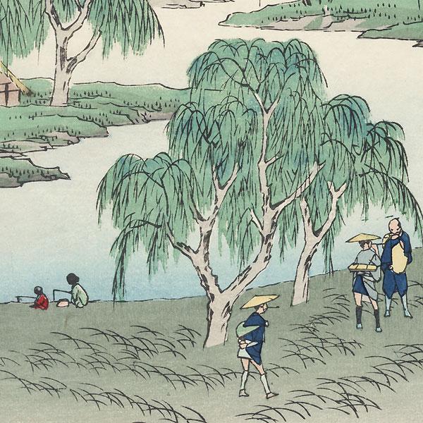 Motosaka Pass and Motono Plain near Goyu by Hiroshige (1797 - 1858)