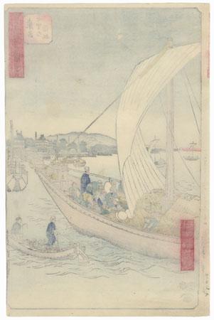 The Seven Ri Ferry Boat Approaching Kuwana by Hiroshige (1797 - 1858)