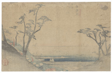 Ocean View Slope near Shirasuka, circa 1833 - 1834 by Hiroshige (1797 - 1858)