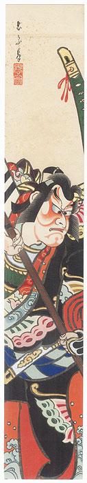 Yanone (The Arrowhead) by Shin-hanga & Modern artist (not read)
