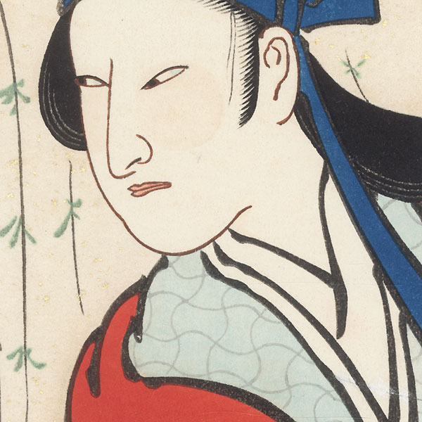 Ja Yanagi (The Snake Willow) by Shin-hanga & Modern artist (not read)