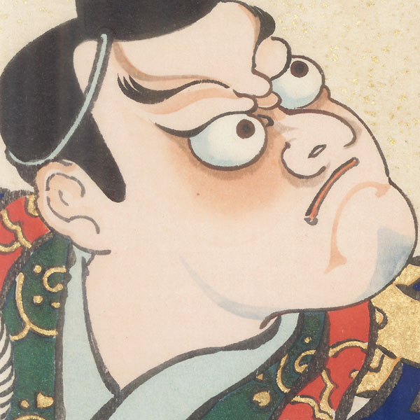 Kanjincho (The Subscription List) by Shin-hanga & Modern artist (not read)