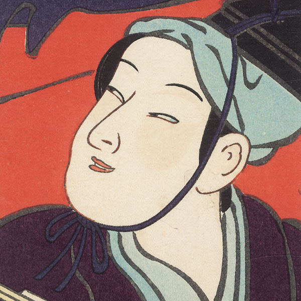 Nanatsumen (The Seven Masks) by Shin-hanga & Modern artist (not read)