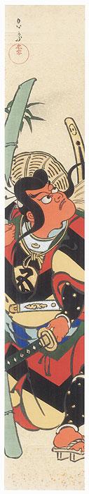 Oshi-modoshi (Push and Pull) by Shin-hanga & Modern artist (not read)