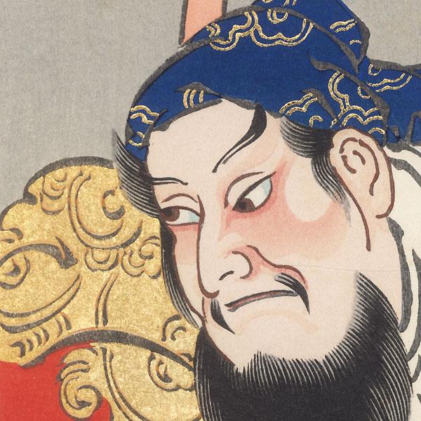Kan'u by Shin-hanga & Modern artist (not read)