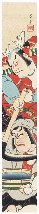 Kamahige (Sickle Whiskers) by Shin-hanga & Modern artist (not read)