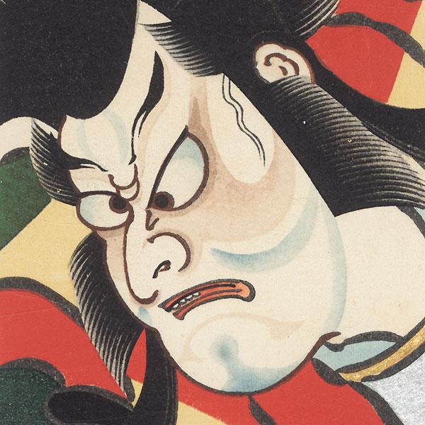 Gedatsu (The Release) by Shin-hanga & Modern artist (not read)
