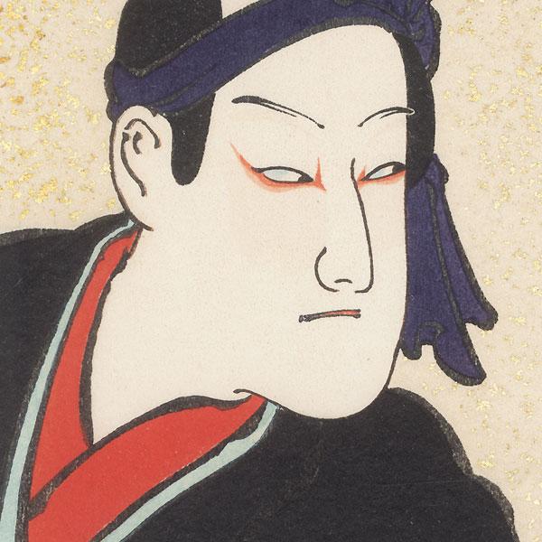 Sukeroku (The Flower of Edo) by Shin-hanga & Modern artist (not read)