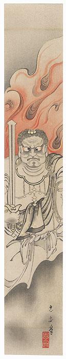 Fudo (The Immovable) by Shin-hanga & Modern artist (not read)