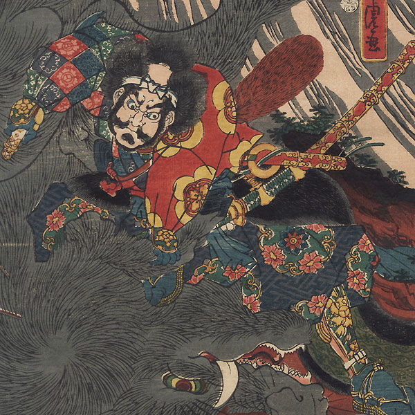 Yoritomo's Hunting Party on the Plain of Mount Fuji, 1860 by Yoshitora (active circa 1840 - 1880)