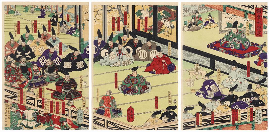 Great Assembly at Kamakura, 1858 by Yoshikazu (active circa 1850 - 1870)