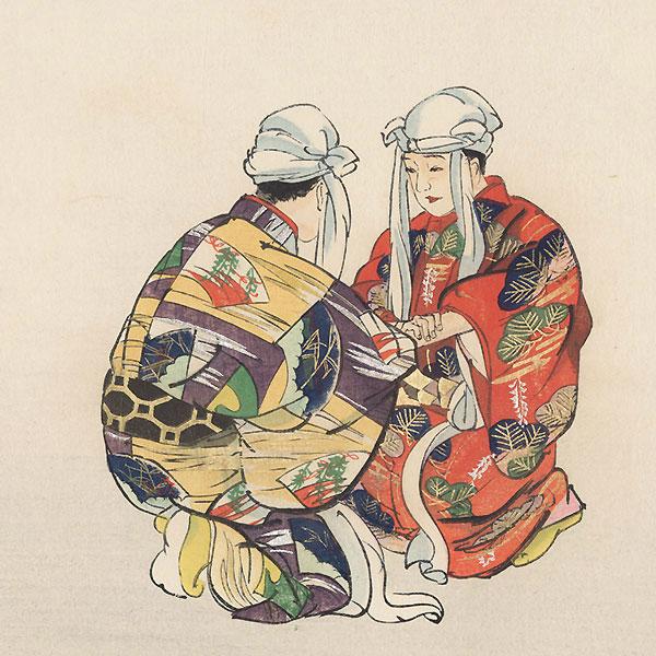 Dontaro by Tsukioka Gyokusei (1908 - 1994)