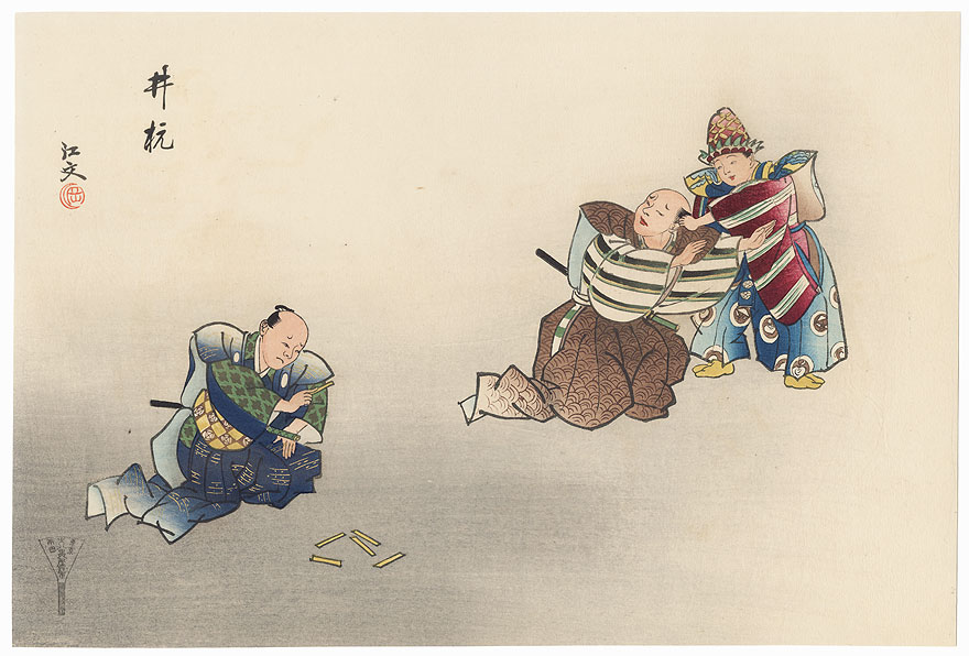 Igui by Tsukioka Gyokusei (1908 - 1994)