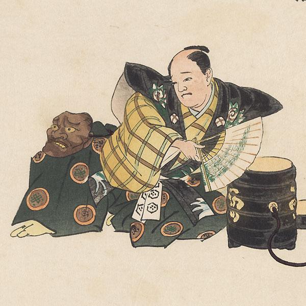 Obagasake (Auntie's Sake) by Tsukioka Kogyo (1869 - 1927)