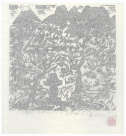 Koshigoe by Munakata (1903 - 1975)